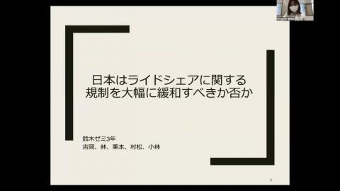 Taigai_Shiai